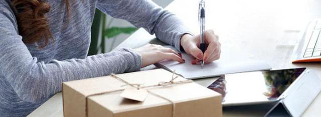 Законодательные правила оказания услуг почтовой связи: прием, доставка и выдача отправлений