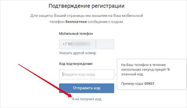 С какого возраста можно регистрироваться в Инстаграм, в ВК и других соцсетях