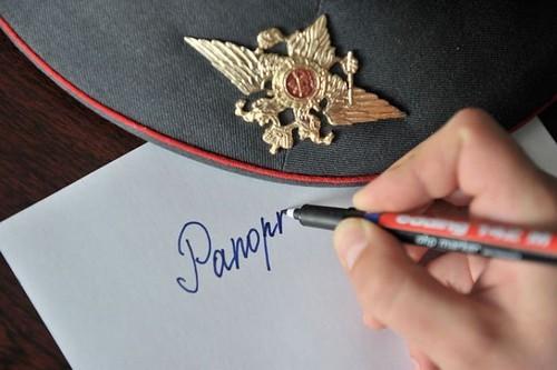 Как оформляется учебный отпуск военного по контракту?