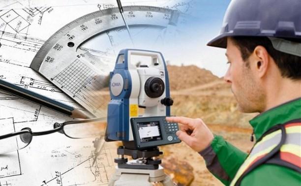 Кадастровый инженер: квалификационные требования и собенности осуществления деятельности в 2019 году