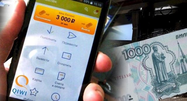 Как вернуть деньги на киви-кошелек, если обманули мошенники или при ошибочном платеже не на тот номер?