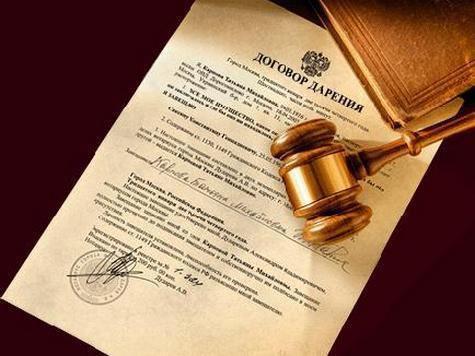 Кто имеет право на отказ от права преимущественной покупки земли сельхозназначения и как его реализовать?