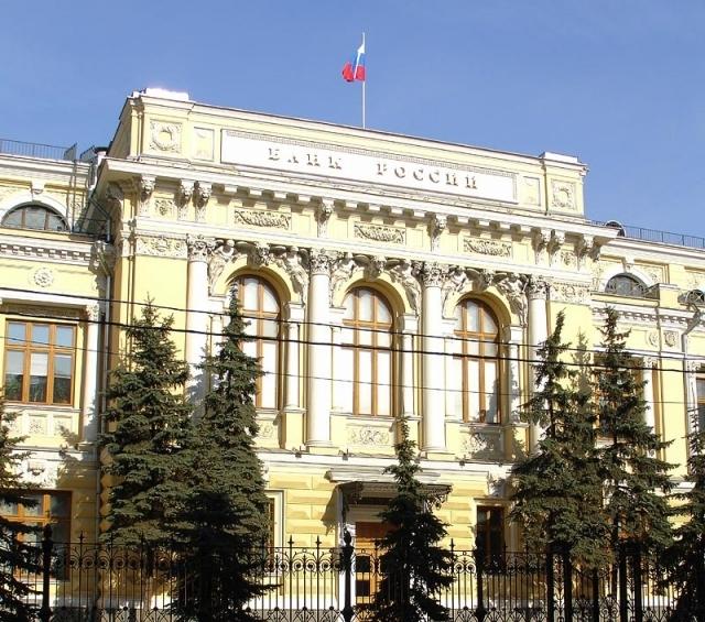 Федеральный закон №86 о ЦБ РФ: последние изменения и дополнения на 2019 год
