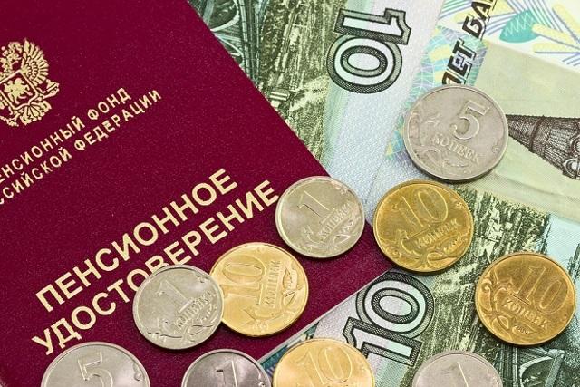 Какой минимальный размер трудовой пенсии в России?