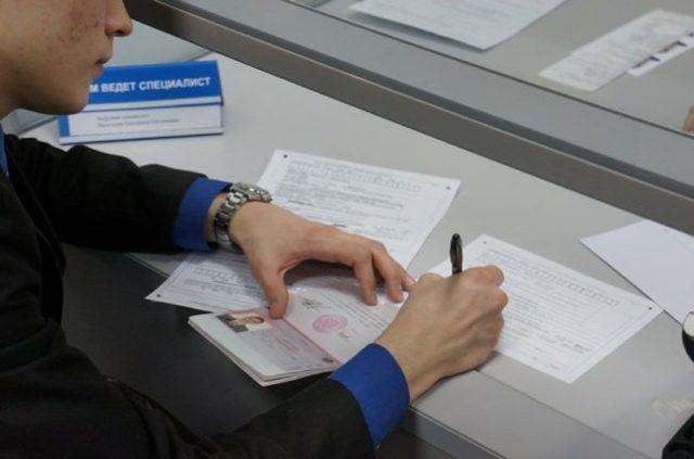 Заявление на регистрацию по месту жительства от собственника