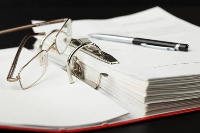 Уведомление о ликвидации юридического лица: образец формы и сроки подачи