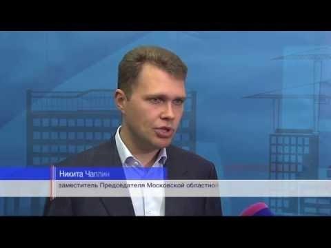 cтавка земельного налога в Московской области