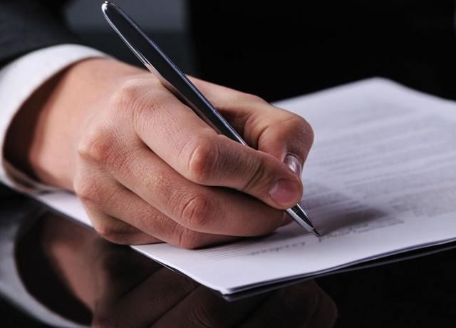 Заявление в комиссию по трудовым спорам — образец и правила составления