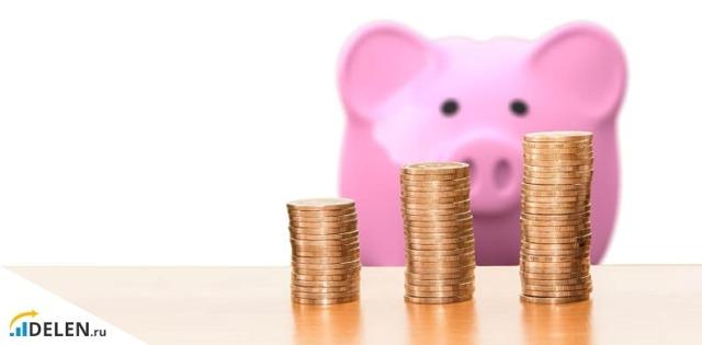 Кредит на исполнение государственного контракта по 44-ФЗ: условия предоставления, необходимые документы, порядок получения займа