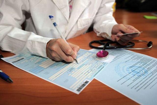 Оплачивается ли больничный лист во время отпуска
