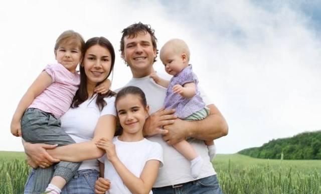 Субсидии многодетным семьям на оплату ЖКХ, на жилье и строительство дома, выплаты взамен земельных участков