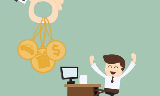 Начисление премии работнику — нюансы оформления