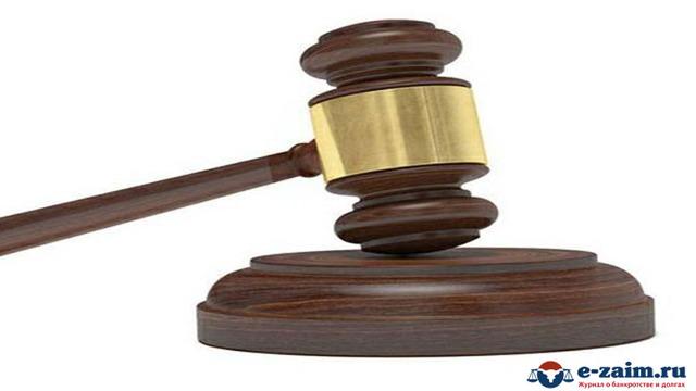 Статья 138 Федерального закона №127-ФЗ