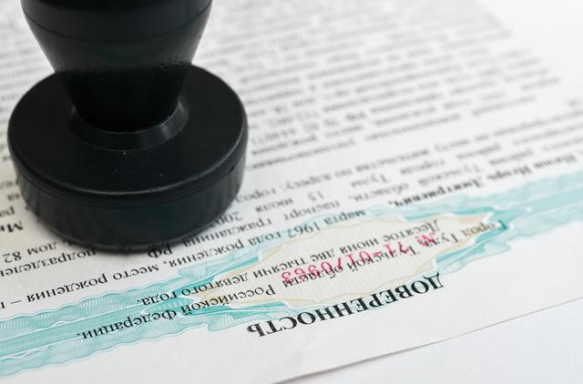 Как правильно оформить договор купли продажи земельных участков по доверенности?
