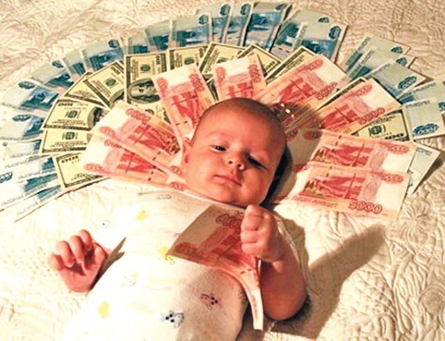 Покупка жилья на материнский капитал до трех лет