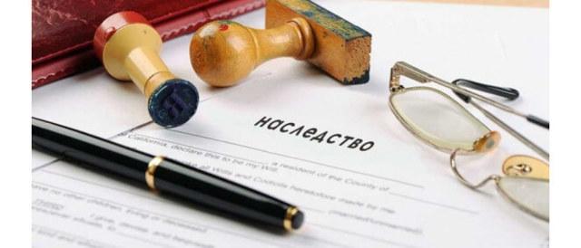 Недополученная пенсия умершего пенсионера — как забрать?