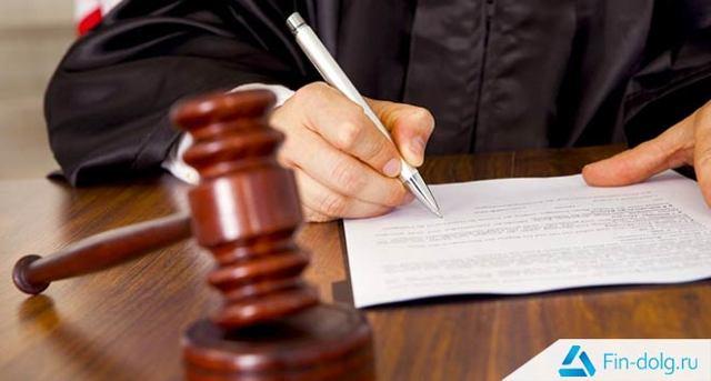 Жалоба на бездействие судебных приставов: образец оформления по алиментам, порядок подачи в юстицию, прокуратуру и суд