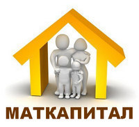 Покупка квартиры с прописанным несовершеннолетним ребенком