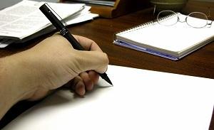 Жалоба в трудовую инспекцию: правила составления, образец формы и порядок подачи