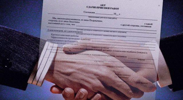 Как зарегистрироваться поставщику и заказчику в ЕИС по 44-ФЗ? Порядок действий, переходный период