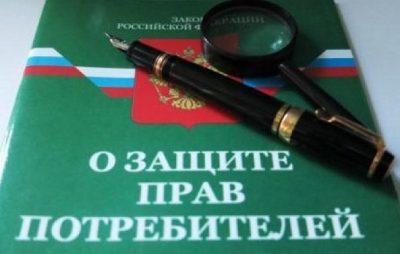 Исковое заявление по защите прав потребителя на возврат денежных средств: порядок составления и образец документа