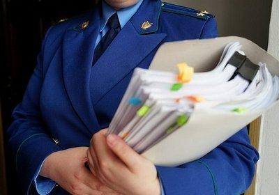 Как устроиться на работу в прокуратуру: процедура трудоустройства и полезные советы