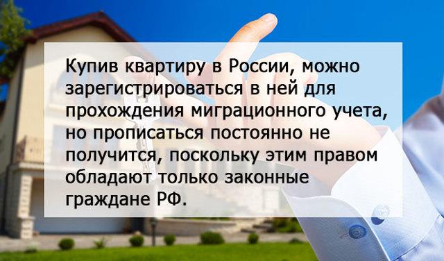 Может ли иностранец купить землю в России и как это сделать?