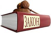 Возражение на апелляционную жалобу: образец оформления, сроки подачи и рассмотрения
