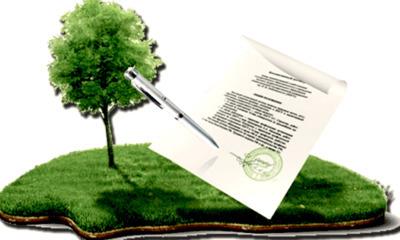 Как оформить землю в собственность, если нет документов на землю?
