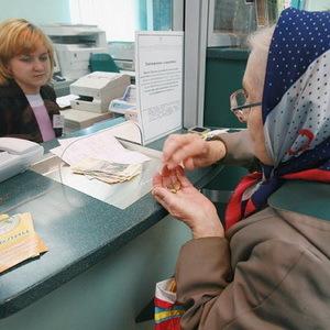 Пенсия по старости по государственному пенсионному обеспечению