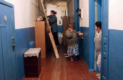 Как продать комнату в коммунальной квартире?