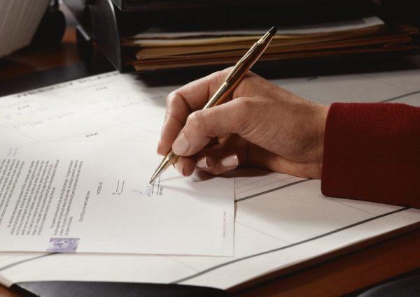 Как узнать задолженность по квартплате через интернет по адресу и проверить правильность квитанции?