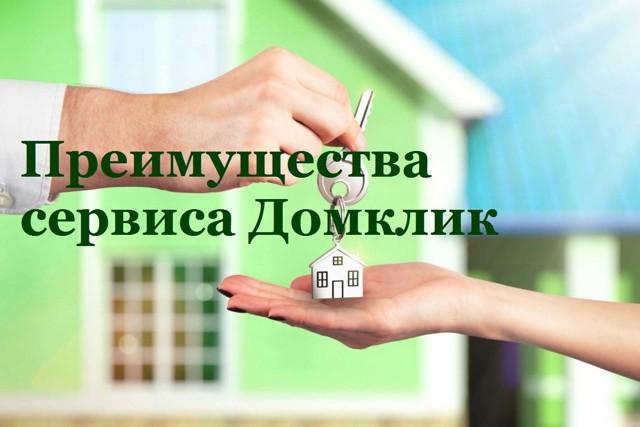 Предварительный договор купли продажи квартиры по ипотеке