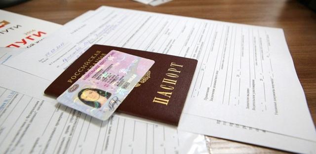 Смена фамилии: порядок получения услуги через портал Госуслуг
