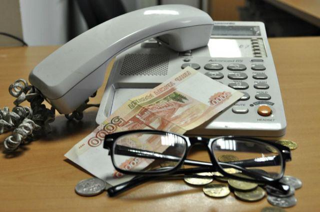 Куда и как пожаловаться на номер телефона мошенников? Меры наказания в зависимости от суммы хищения