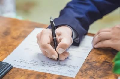 Куда нужно жаловаться за нарушение трудового законодательства и как правильно составить обращение?