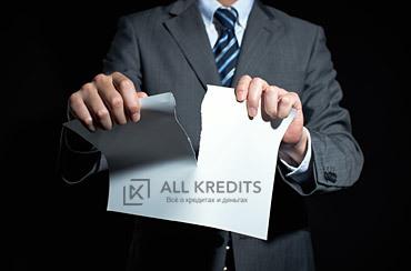 Ликвидация ООО через оффшор: необходимые документы, порядок действий, последствия