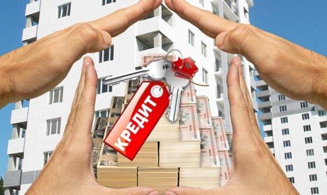 Покупка квартиры с авансом: составление предварительного договора