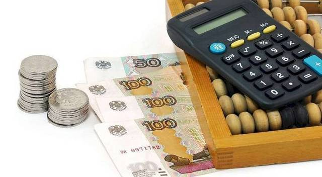 Дополнительное соглашение о возврате денежных средств по договору: образец оформления