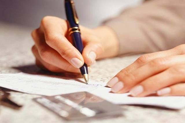 Как правильно сдать земельную декларацию по земельному налогу?