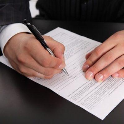 Дополнительное соглашение к трудовому договору об оплате труда — образец и правила составления