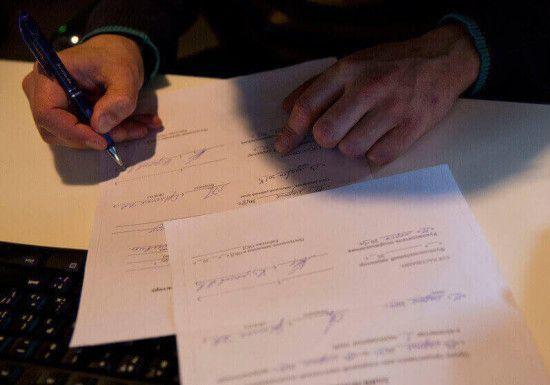 Частная жалоба на определение суда по гражданскому делу ГПК РФ: образец заполнения, порядок подачи, срок рассмотрения
