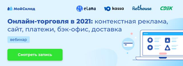 Онлайн касса для ИП на ЕНВД в 2019 году: установка, сроки подключения, применение