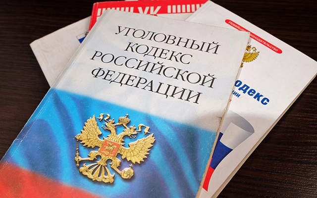 Статья 80 УК РФ: изменения в 2019 году. Кому неотбытая часть наказания может быть заменена более мягким?
