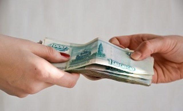 Способы возврата займа учредителю: с расчетного счета на карту, наличными из кассы, имуществом