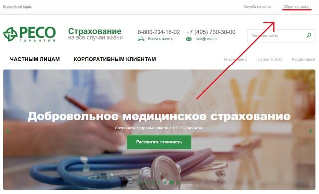 Страховая компания