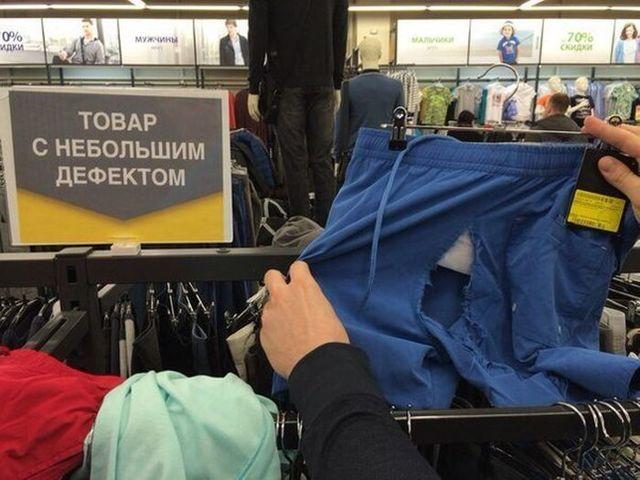 Можно ли вернуть купленный товар в другой магазин одной сети? Порядок действий